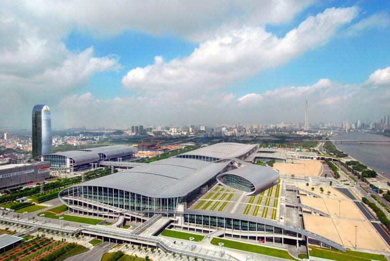 gungzhou expo centre